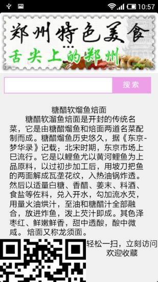 (下載&教學) BlueStacks 0.10.0.4321 中文版~ Windows上的Android ...