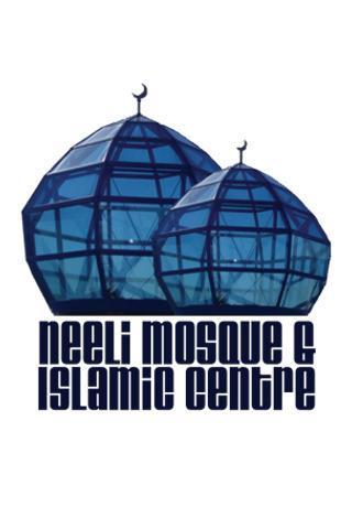 Neeli清真寺