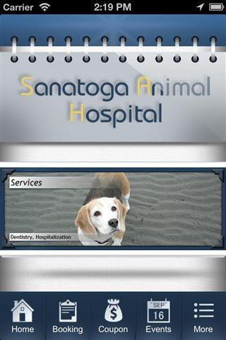 莎娜托加动物医院