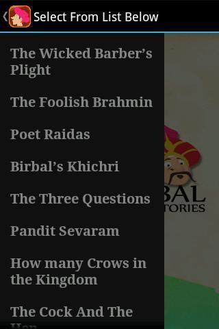 阿克巴Birbal故事 英语