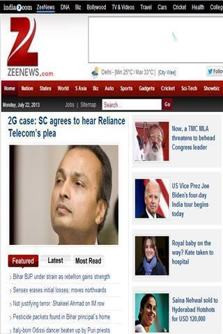浏览器对印度