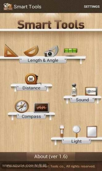 智能工具箱