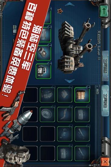 战火|玩策略App免費|玩APPs
