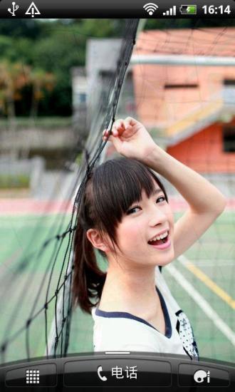 台湾麻豆美女动态壁纸