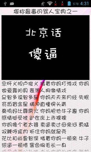 Android平板電腦 - ~燒燒燒~『 開箱』Asus Memo Pad 8 ME181C - 筆電討論區 - Mobile01