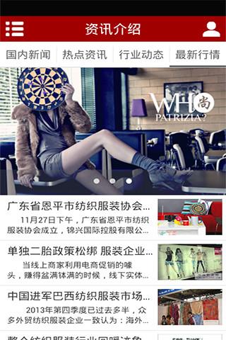 休閒必備免費app推薦|时尚服装商城線上免付費app下載|3C達人阿輝的APP