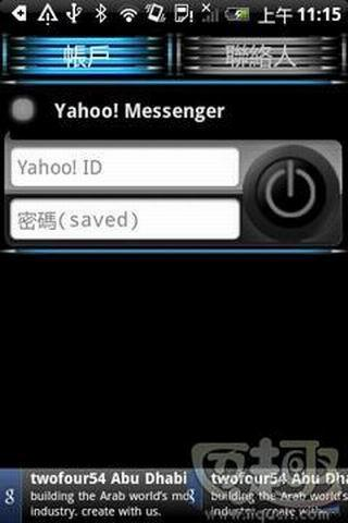 Hi Yahoo