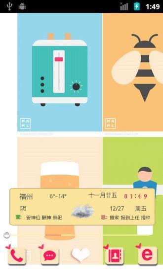 3ds模擬器中文版下載 - 癮科技App