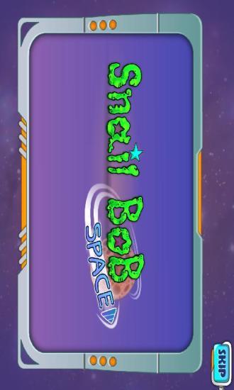 蜗牛鲍勃4
