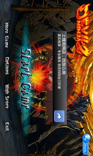 免費格鬥快打App|魔界忍者2|阿達玩APP