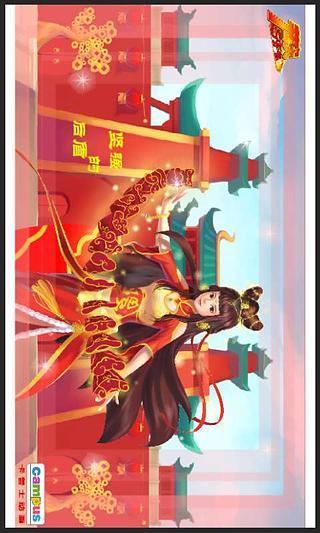 新年春节动态电子贺卡