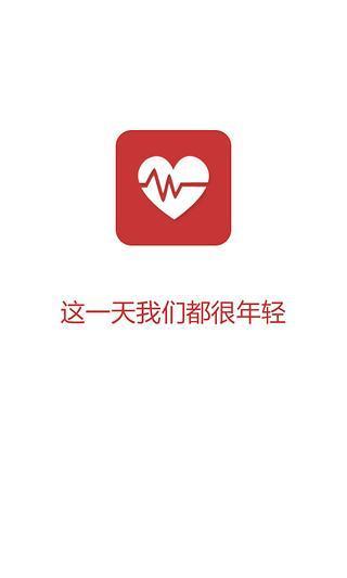 玩免費工具APP 下載心电仪 app不用錢 硬是要APP