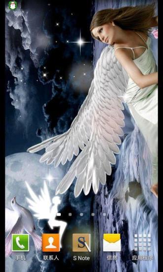 天使的夜-绿豆秀秀动态壁纸