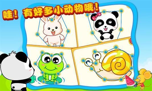 【免費益智App】数字连连乐-宝宝巴士-APP點子