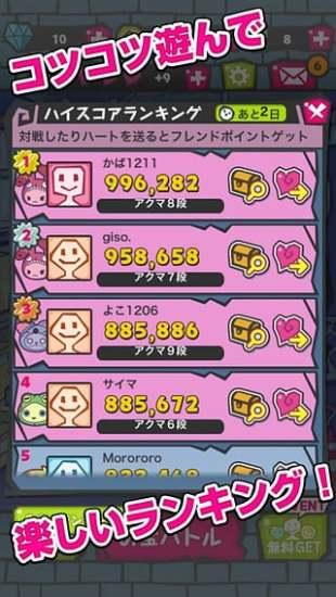 無料休闲Appの恶魔宝宝|記事Game