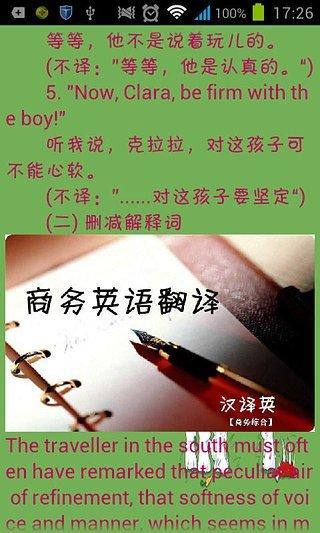 北外翻译资格证书考试