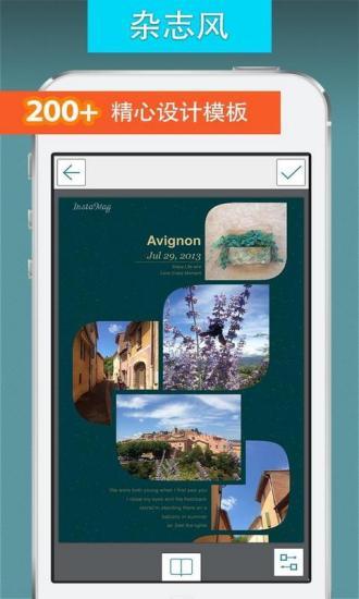 免費下載攝影APP|InstaMag app開箱文|APP開箱王