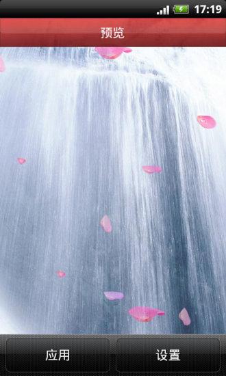 瀑布背景动态壁纸