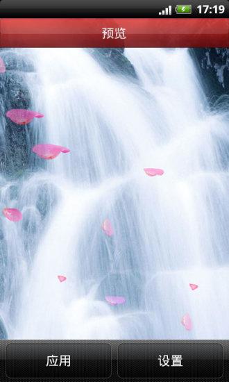 瀑布背景动态壁纸|玩工具App免費|玩APPs