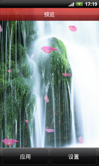 瀑布背景动态壁纸 玩工具App免費 玩APPs