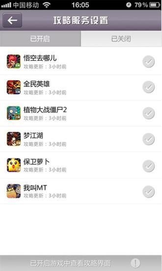 Las 6 mejores aplicaciones Android para aprender idiomas