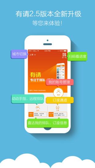 電獺少女» [專題] 想自學日文該從哪裡開始? 超好用無料學習App懶人 ...