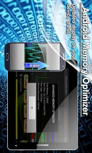 Android Memory Optimizer FREE