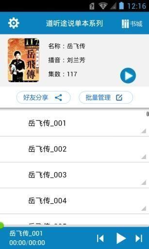 《火影忍者忍者Collection 疾風亂舞》iOS 版正式登場! - New ...