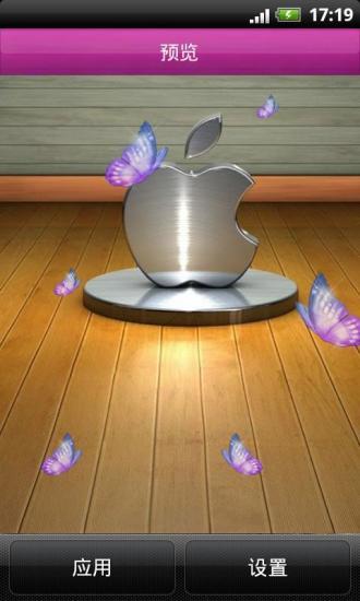 苹果创意logo动态壁纸