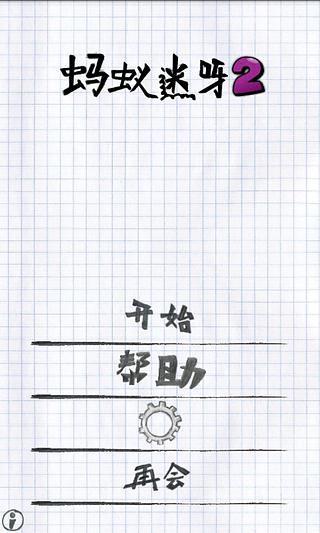 2001.06.13 勇闖美麗島第50集澎湖菊島怪談- YouTube