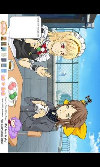 漫画爱情校园6增强版