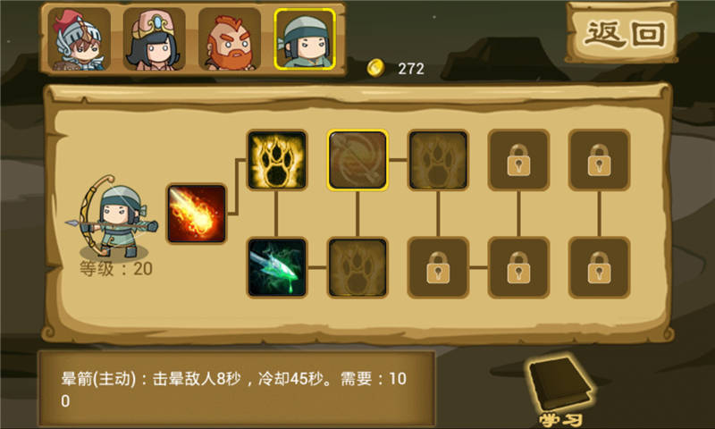 玩角色扮演App|英雄战争联盟免費|APP試玩