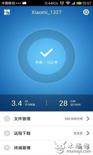 免費下載攝影APP|小米路由器  MiWiFi app開箱文|APP開箱王