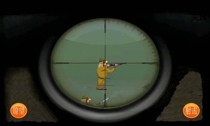 【免費射擊App】狙击日本鬼子4-APP點子