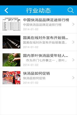 玩生活App|物业管理网免費|APP試玩