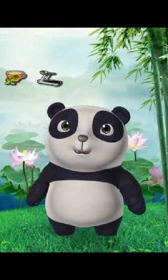 会说话的小熊猫