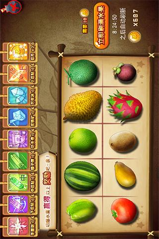 忍者切水果2 高清HD游戏截图