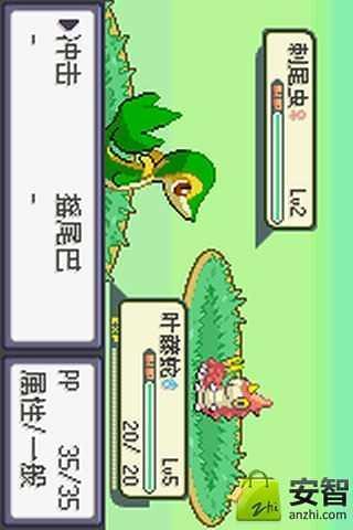 【免費冒險App】口袋妖怪冰之冒险中文神兽版-APP點子
