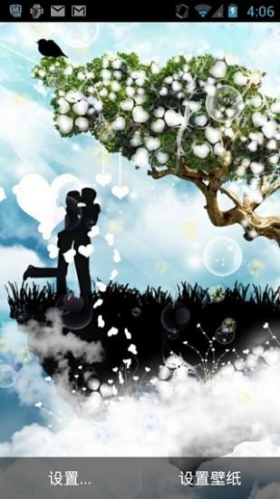 情人的天堂动态壁纸