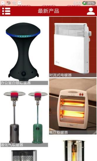 节能取暖器网