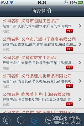 玩生活App|中国婚嫁网免費|APP試玩