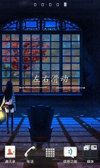 【虹韻音樂娛樂】- 吉他 & 烏克麗麗 : 【吉他調音 (Guitar Tuning)】- 吉他概論