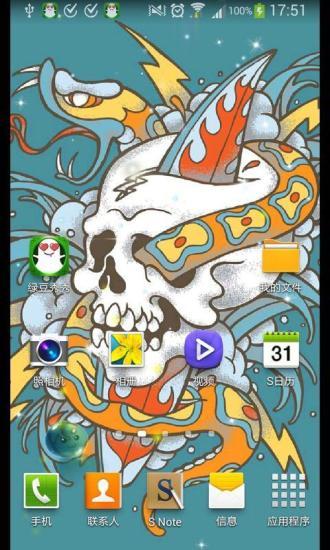 蛇の骷髅系列-绿豆秀秀动态壁纸