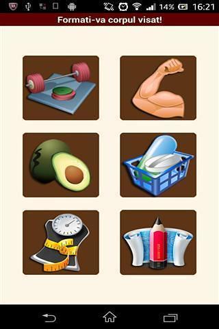 玩健康App|健身教练免費|APP試玩