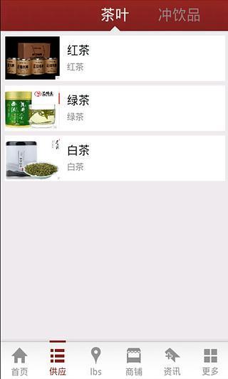 玩生活App|饮料-桶装水商城免費|APP試玩