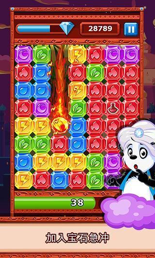 【免費娛樂App】钻石爆爆乐 - Diamond Dash-APP點子