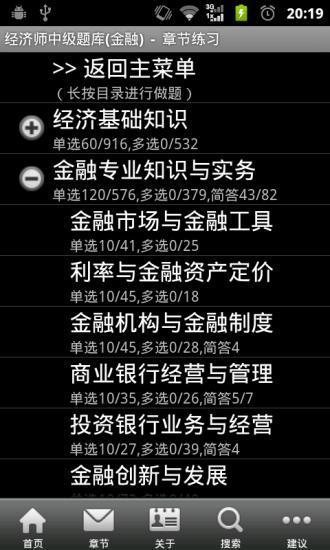 國內外對健康標準的界定 - 中國網