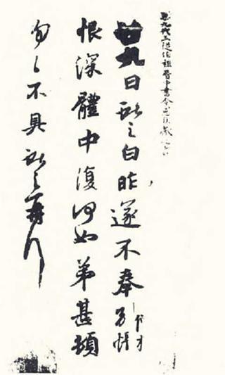王献之书法全集(珍藏版)