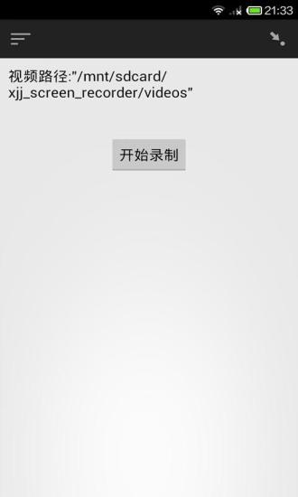 XianJianJian