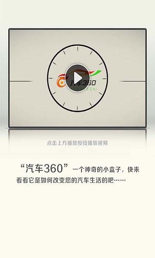季節の野草・山草図鑑 を Mac App Store で - iTunes - Apple